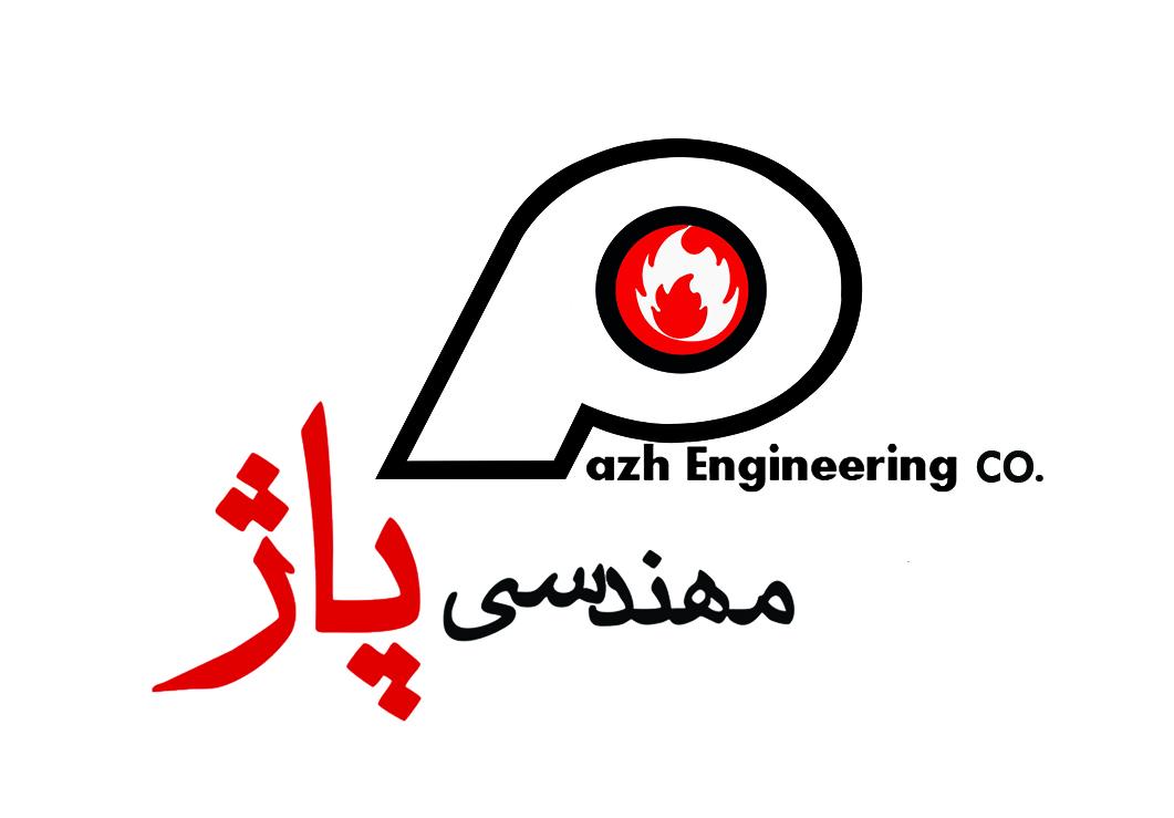 گروه مهندسی پاژ
